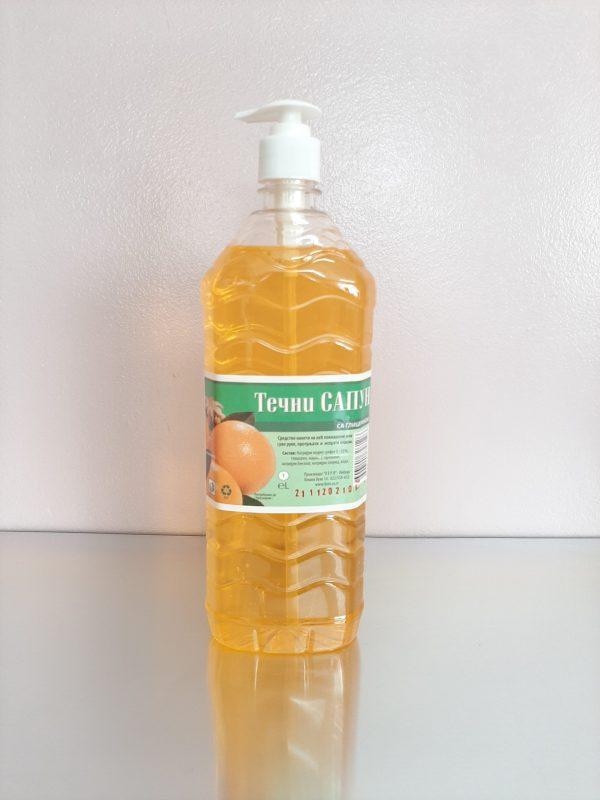 Tečni sapun sa pumpicom