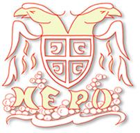 eHero - Online prodaja sredstava za higijenu i dezinfekciju