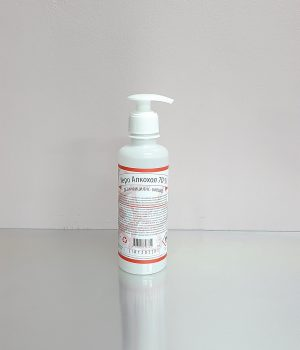 HeroAlkohol70%0,25LPump