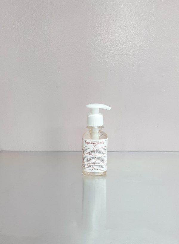 HeroAlkohol70%gel0,1pump