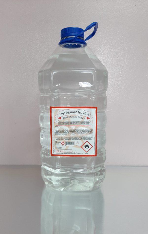 HeroAlkohol70% gel