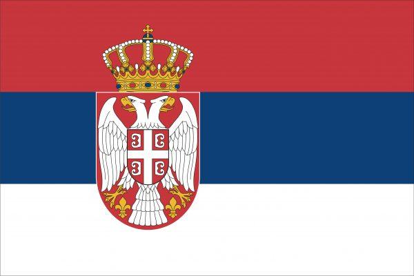 Državna zastava Republike Srbije